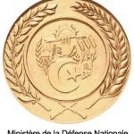 Logo_du_ministère_de_la_défense_nationale