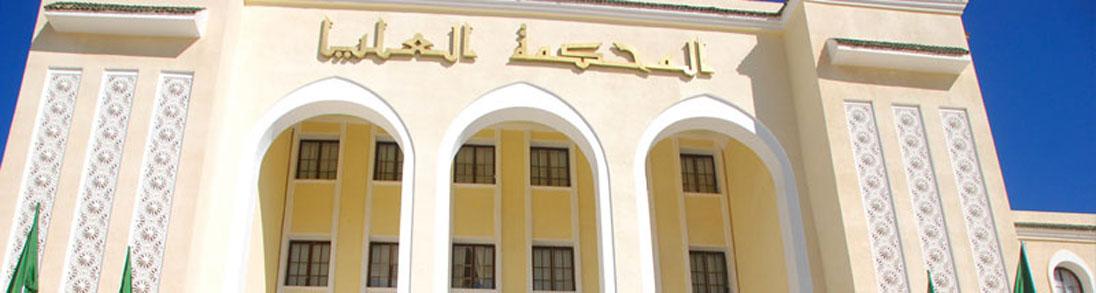 cour-supreme-algerie